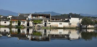 Xidi, mała antyczna wioska w prowincja anhui w Chiny blisko Żółtych gór Obrazy Royalty Free