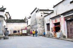 Xidi Village Center Stock Image