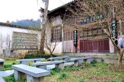 Xidi Village Garden Royalty Free Stock Photo