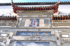 Xidi village walls Stock Images