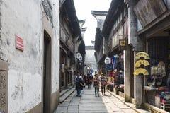 Xijie street Royalty Free Stock Image