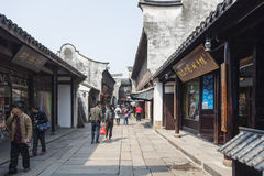 Xijie street stock image