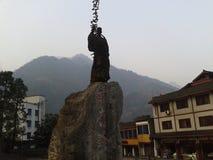 xiling hinterer Berg des Schnees die Statue von DuFu stockbild