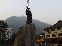 Xiling snow back mountain the statue of DuFu Stock Image