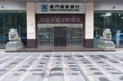 Ximan international bank Stock Image