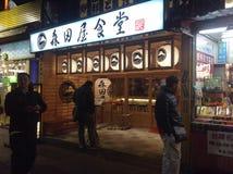 Ximending стоковые фотографии rf