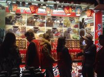 Ximending Stockfotografie