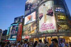 Ximending område, Taipei, Taiwan Arkivbild