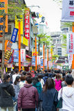 Ximending street Stock Image