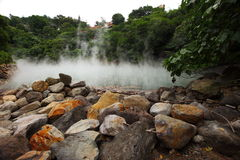 Xin Beitou Hot Spring Stock Images