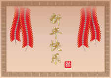 Xin Nian Kuai Le - Happy new year Stock Photography