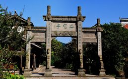 Xin Xing Chen, China: Ceremonial Gate Stock Photos