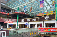 Xinag bin plaza Stock Image