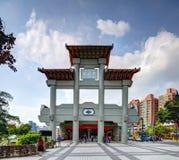 Xinbeitou Station Stock Image