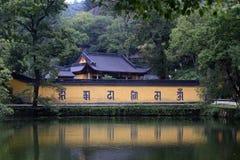xinchangdafosi. Monasteries, incantations, Buddhism, pool, woods, reflection Royalty Free Stock Photography