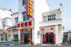 Xincun inn Stock Image
