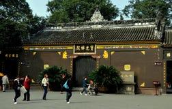 Xindu, Китай: Висок 1835 Bao Guang буддийский Стоковое фото RF
