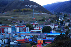 Xinduqiao, ein photographer& x27; s-Paradies Lizenzfreie Stockbilder