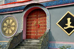 xing瓷长的pengzhou的寺庙 图库摄影