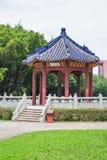 Xing Pavilion 2 foto de archivo libre de regalías