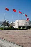 Современное здание концертного зала Xinghai и музыка придают квадратную форму в городе Гуанчжоу, городском пейзаже Китая Азии Стоковое фото RF