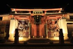 Xingjiao Świątynia Zdjęcia Royalty Free