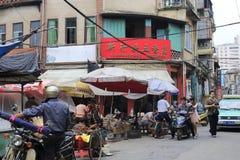 Xinhangtou wuxiang restaurant Stock Photography