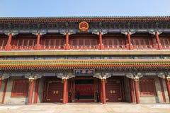 Xinhua brama Obraz Stock