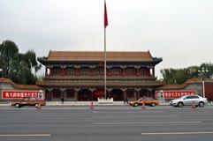 Xinhua Gateï ¼ ˆBeijingï ¼ ‰ zdjęcie stock