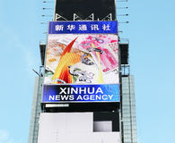 Xinhua News Agency Billboard. Xinhua News Agency is the first Chinese company to take over the advertising space in Times Square in NYC Royalty Free Stock Images