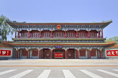 Free Xinhuamen, Gate Of New China, Beijing, China. Stock Photo - 91564880