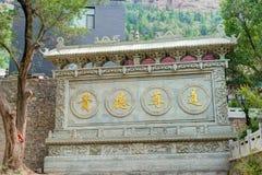 XINING, CHINA - 5 de julho de 2014: Templo norte da montanha (Tulou Guan) n imagem de stock royalty free
