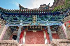 XINING, CHINA - 5 de julio de 2014: Templo del norte de la montaña (Tulou Guan) n fotografía de archivo