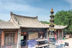 XINING, CHINA - 5 Juli 2014: De Tempel van de het noordenberg (Tulou Guan) N royalty-vrije stock fotografie