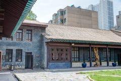 XINING, CHINA - 10 Juli 2014: doctorandus in de letterenbufang's OFFICIËLE WOONPLAATS (Ma B Stock Fotografie