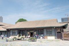 XINING, CHINE - 10 juillet 2014 : RÉSIDENCE PRINCIPALE de mA BUFANG (mA B images libres de droits