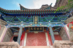 XINING, CHINE - 5 juillet 2014 : Temple du nord de montagne (Tulou Guan) n Photographie stock