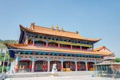 XINING, CHINE - 6 juillet 2014 : Temple du sud de montagne (Nanshan SI) a Photo libre de droits