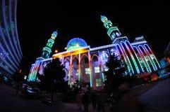 Xining Dongguan Mosque at night Stock Image