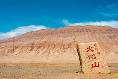 XINJIANG, CHINA - May 05 2015: Huoyanshan Monument at Flaming Mo. Untains(Huoyanshan). a famous landscape in Turpan, Xinjiang, China Stock Photography