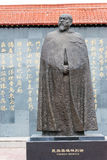 XINJIANG, CHINA - Mei 12 2015: Lin Zexu Statue in Lin Zexu Memor Royalty-vrije Stock Fotografie