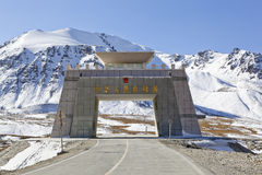 Xinjiang, China: paso del khunjerab Foto de archivo libre de regalías