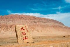 XINJIANG, CINA - 5 maggio 2015: Monumento di Huoyanshan a fiammeggiare Mo immagine stock