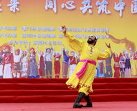 Xinjiang dance -  happiness Royalty Free Stock Image
