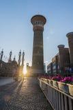 Xinjiang International Grand Bazaar Stock Photography