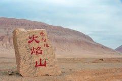 XINJIANG KINA - Maj 05 2015: Huoyanshan monument på att flamma Mo Royaltyfri Fotografi