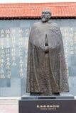 XINJIANG KINA - Maj 12 2015: Lin Zexu Statue på Lin Zexu Memor Royaltyfri Fotografi