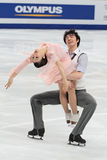 Xintong Huang and Xun Zheng, Chinese ice dancers Stock Photography