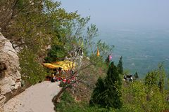 Xinzheng first ancestor mountain. The first ancestor mountain, formerly known as the mount Zi, is the remaining vein of Songshan, located in Henan, Yuzhou Royalty Free Stock Photos