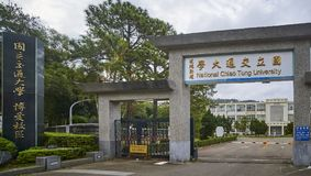 XINZHU, TAIWAN - NOVEMBER 12, 2017: National Chiao Tung Universi Stock Photo